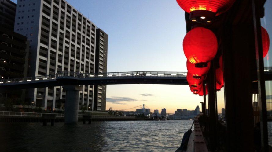 <33>東京について