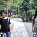 風ないス対談1 vs 柴草玲 (musician)